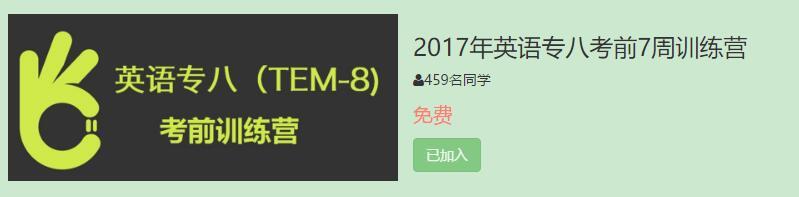 QQ截图20170307140215